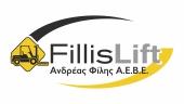 FILLIS LIFT ΑΝΔΡΕΑΣ ΦΙΛΛΗΣ ΑΕΒΕ